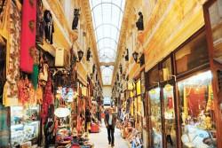 Discover Istanbul's Hidden Gems