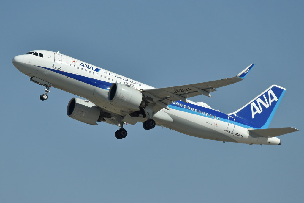 Japanese Airline ANA to fly direct to Istanbul