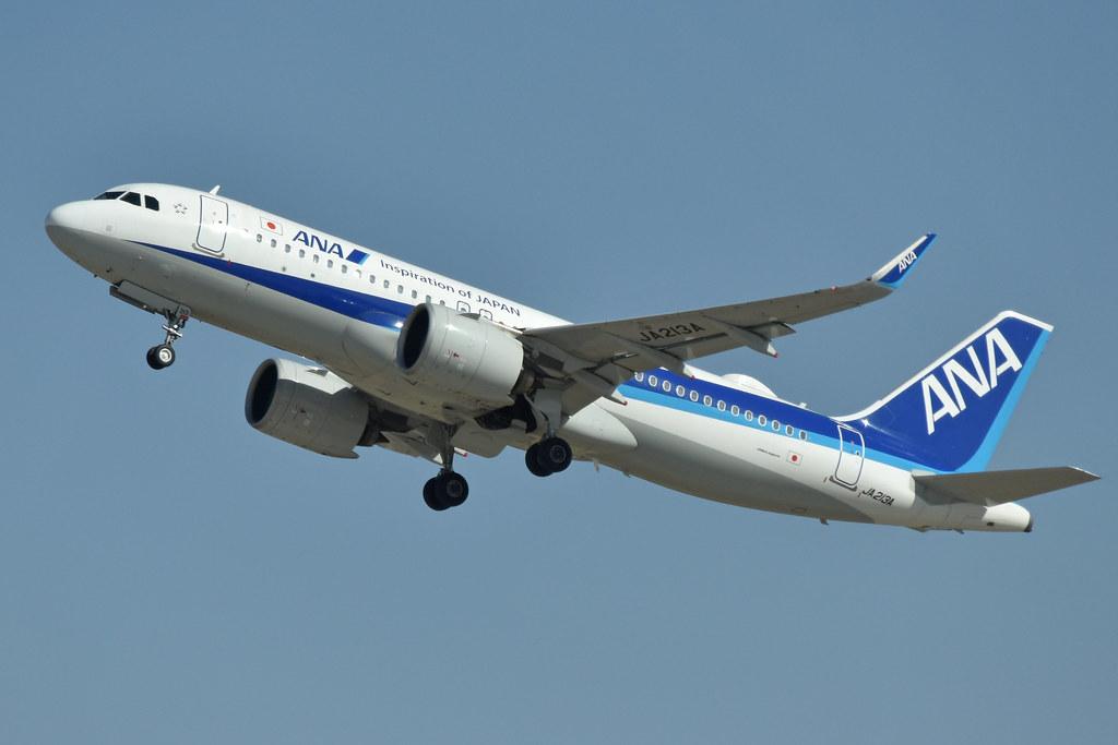 ANA Airways