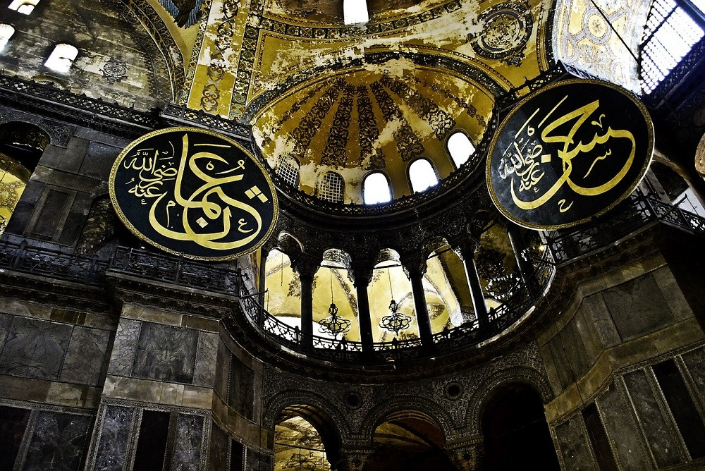 圣索非亚大教堂,伊斯坦布尔