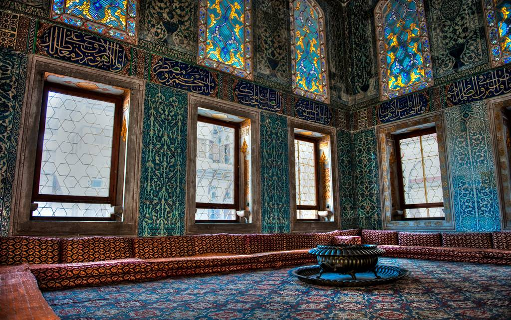 The Harem at Topkapi Palace