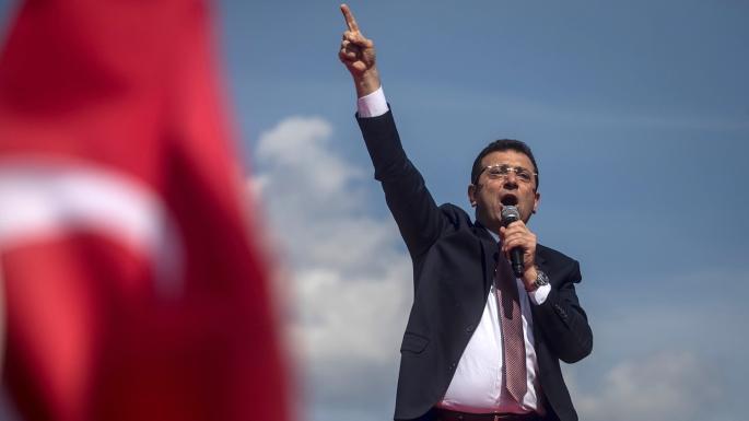 Ekrem Imamoglu Istanbul Mayor