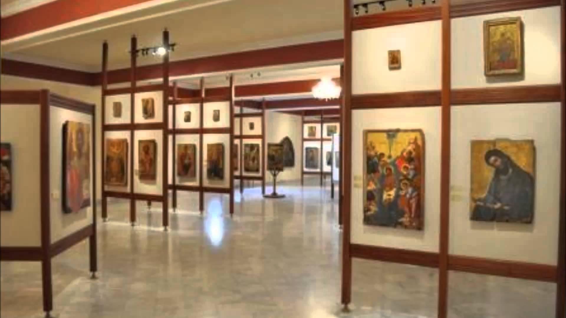 Nicosia Museum