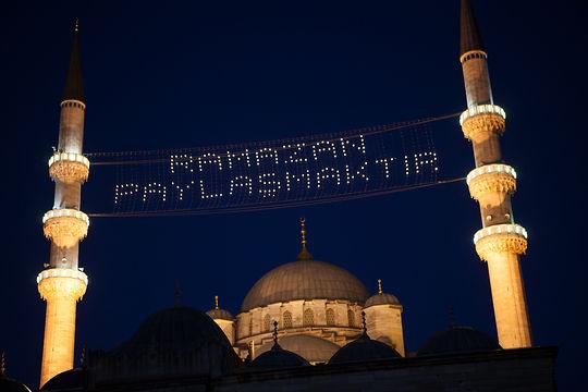 Ramadan mahya