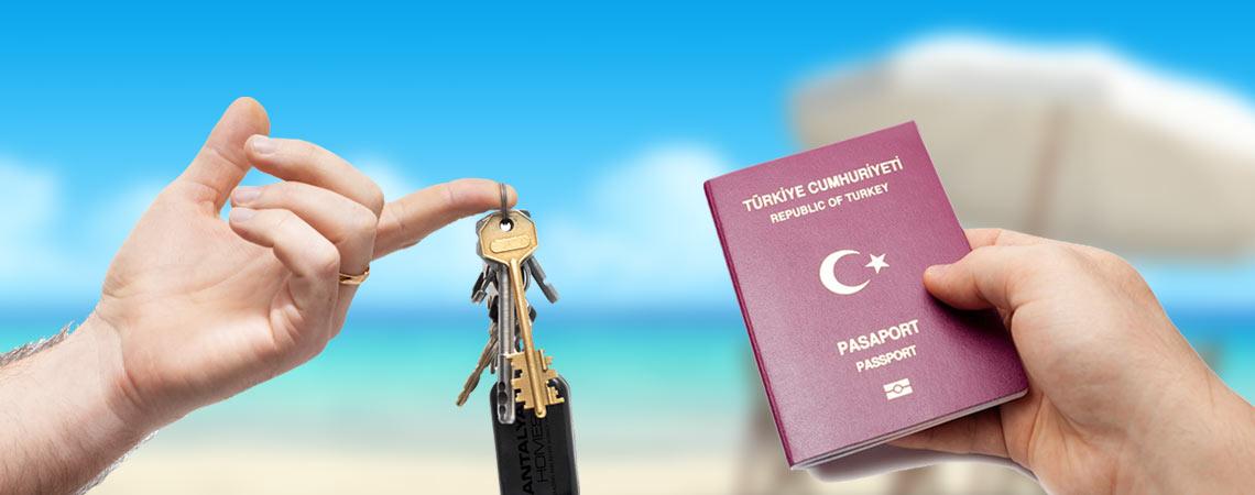投资土耳其国籍